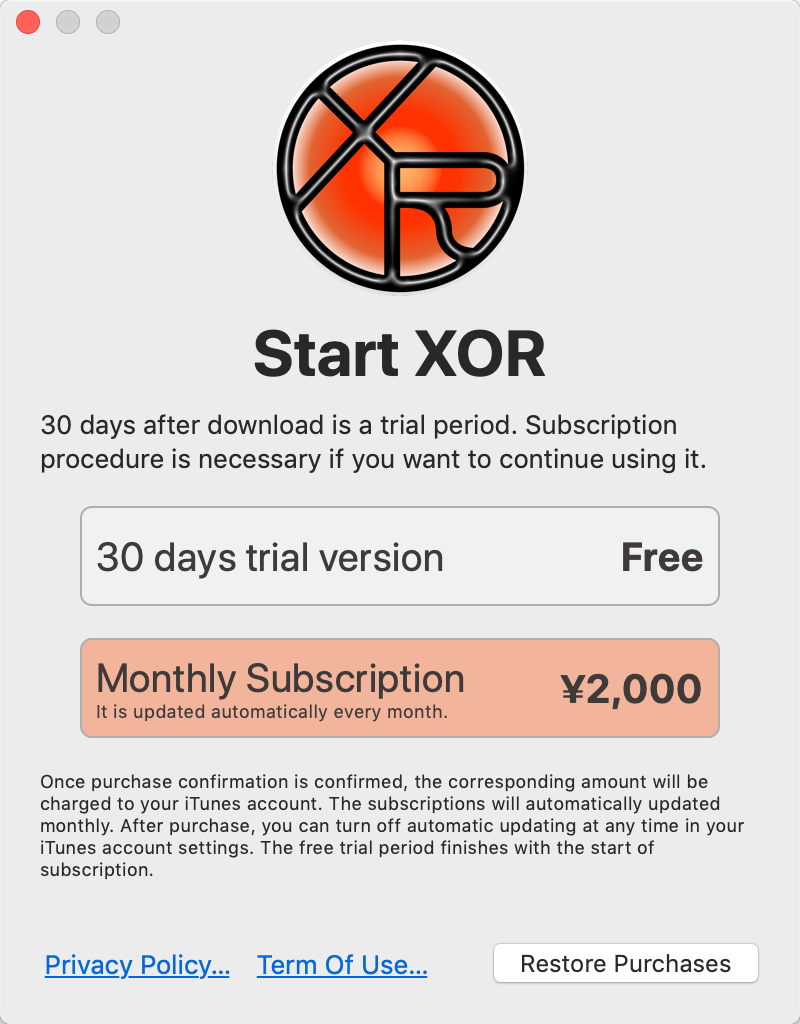 Subscription dialog (Tryal/Subscription)