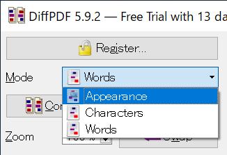 DiffPDFのモード