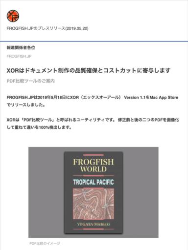 press-release-of-xor-1.1