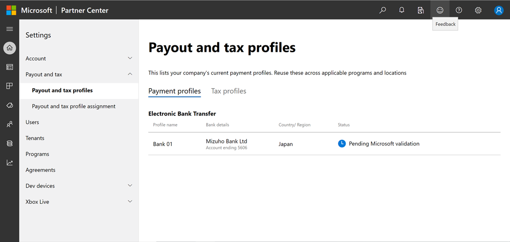 Microsoftパートナーの設定画面