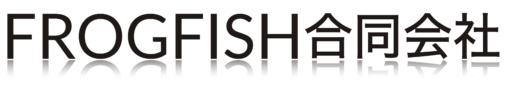 FROGFISH合同会社の社名ロゴ