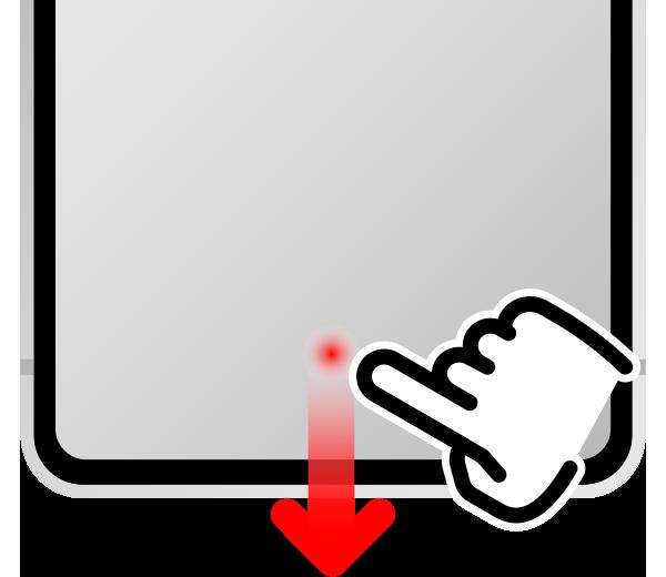 画面の下端を下にスワイプして簡易アクセスをオン