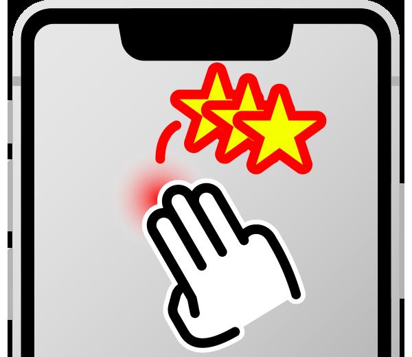 指三本でトリプルタップしてスクリーンカーテンをオン(ズーム機能オフの場合)