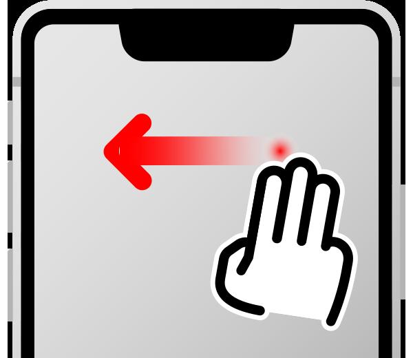 指三本で左にスワイプして右側を拡大表示