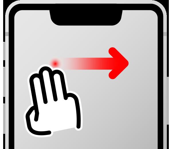 指三本で右にスワイプして左側を拡大表示