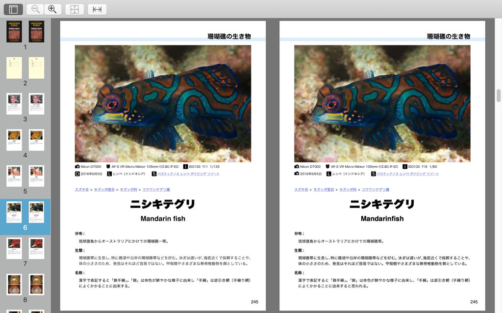 XORで比較前のサンプルページ