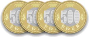 500 yen coin x 4