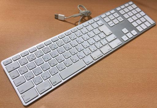 Apple純正USBキーボード