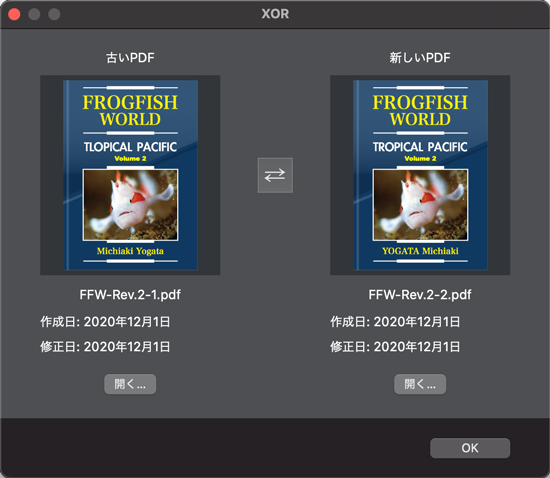 XOR 2.0 PDF選択(選択済み)